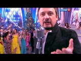 Стас Михайлов - Девочка-лето (Голубой огонёк 2016) HD