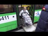Корреспондент «КП» проверила, каково это быть инвалидом колясочником в городе