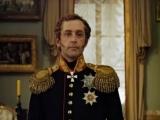реакция царя Николая I — «Звезда пленительного счастья» (1975)