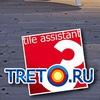 TRETO.RU - Керамическая плитка и керамогранит