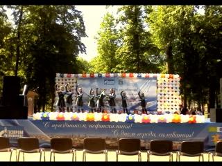 День города!!! Народный ансамбль танца