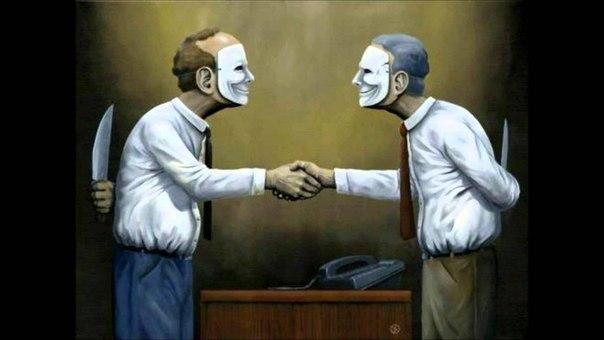 Люди не меняются, просто с годами ты их лучше узнаешь.
