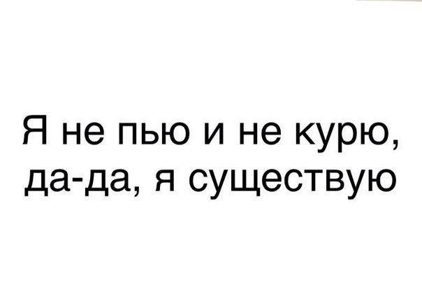 Надеюсь таких много
