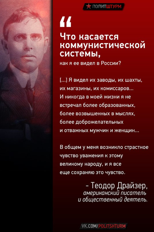 https://pp.vk.me/c627716/v627716680/14369/uqObvqLyGlQ.jpg