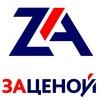 Заценой.ру Выгодные покупки строительных товаров
