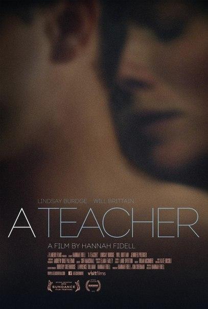 Учитель (2013)