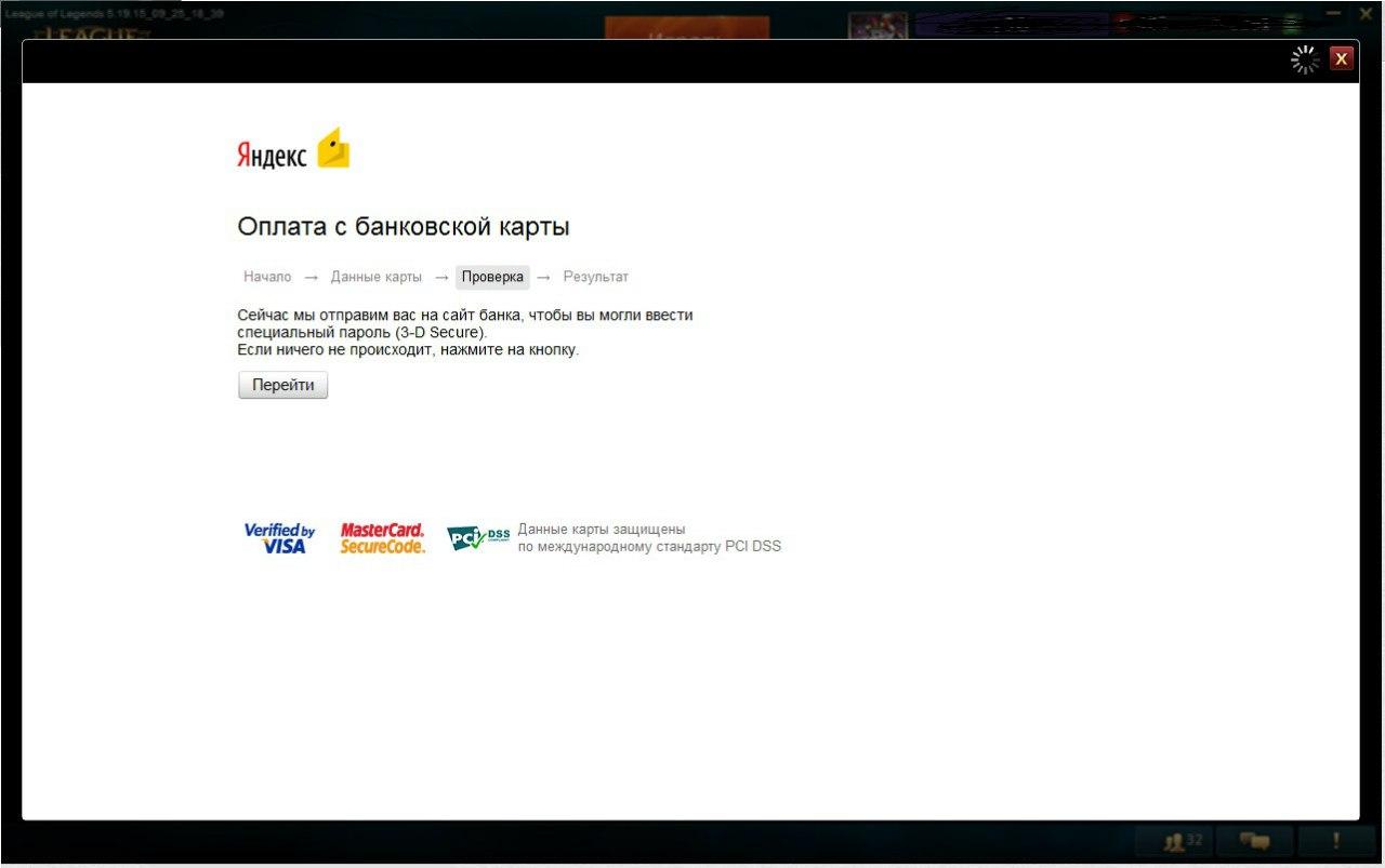 ЛОЛ Сюрприз Питомцы 4 Серия Декодер 2 Волна– купить