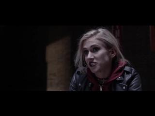 Я плюю на ваши могилы 3 2015 - Трейлер (720p)