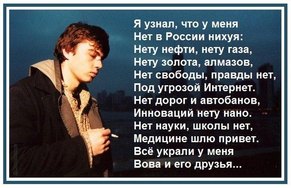 Украинские воины за две недели уничтожили 30 боевиков, еще 110 были ранены, - спикер АТО - Цензор.НЕТ 5043