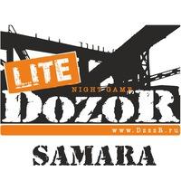 Логотип Dozor Lite / Дозор Лайт / Samara