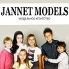 Модельное агентство JANNET MODELS Красноярск