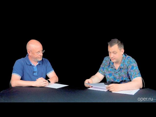 Разведопрос: Егор Яковлев о пропаганде в нацистской Германии