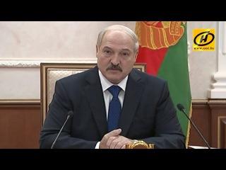 Александр Лукашенко об ответственности новых председателей райисполкомов