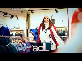 Реклама магазина ADL в Курске 1