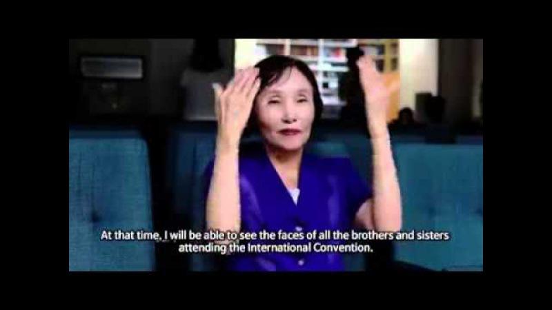 Держи взор на награде (глухие братья из Кореи, английские титры)