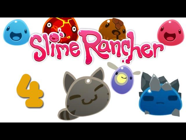 Slime Rancher - прохождение [4] v0.2.3b