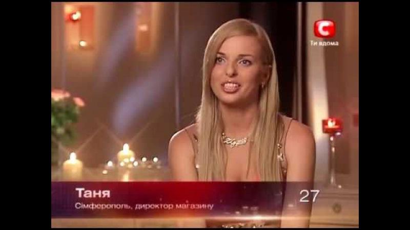 Блондинка Таня любит большой теннис! (ХОЛОСТЯКИ)
