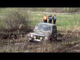 Ралли Кудяево - 10 мая 2013 - Этап 2. 4.  Горы грязи -  не помеха