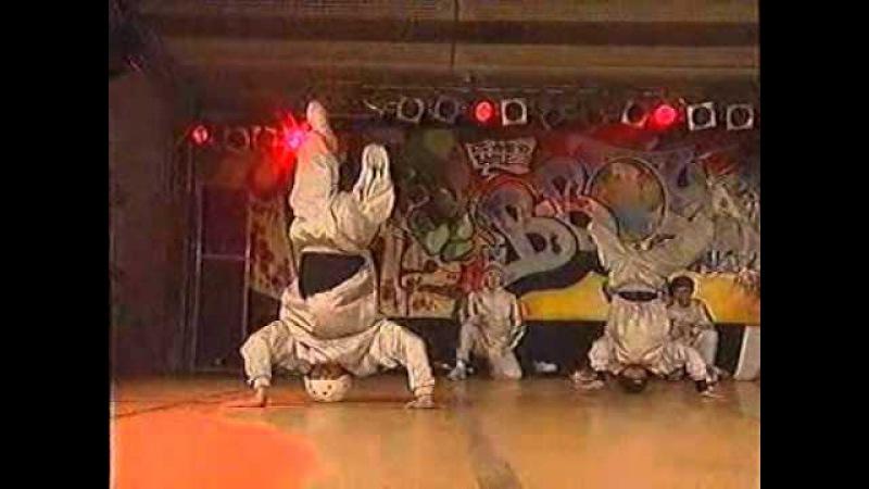 BOTY 1998 FULL DVD
