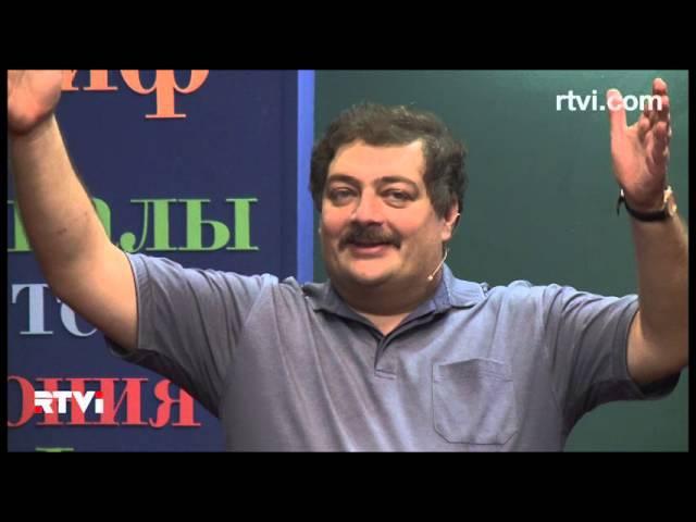 Открытый урок с Дмитрием Быковым. Евгений Онегин, как неоконченный роман