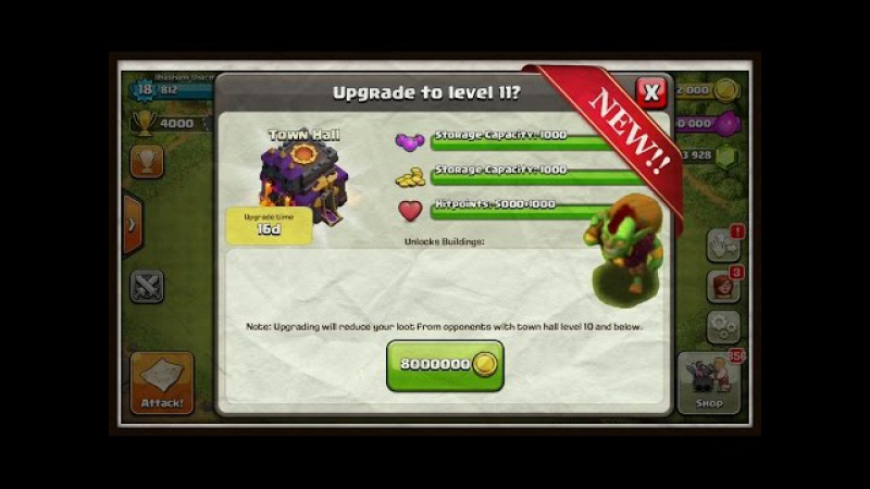 NEW UPDATE WISH LIST | CLASH OF CLANS - PRIVATE SERVER TOWN HALL 11,GOBLIN KING,INVISIBLE HOGS