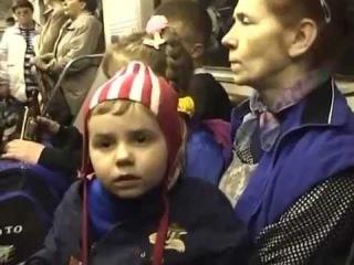The Children of Leningradsky / Дети ленинградского / Діти