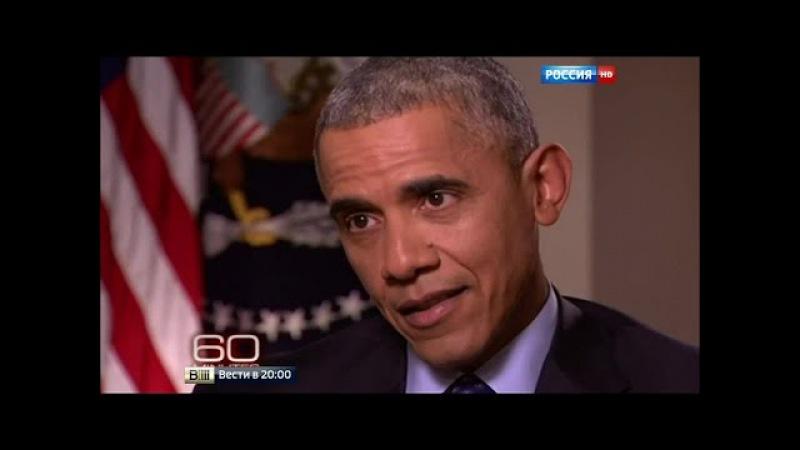 Борьбу России с ИГИЛ в Вашингтоне расценили как удар по своей репутации