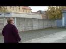Баутцен - бывшая тюрьма Штази