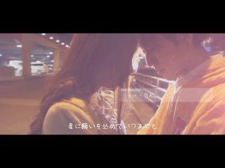 2015年!!今注目度NO.1プロポーズソング!!【MV】Wishing / Lugz&Jera