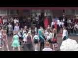 Последний звонок 29.05.2015 ОШ 50 Макеевка Танец Первый учитель Прощание с Начальной школой