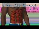 Hip Hop Abs Workout - 8 Min Abs