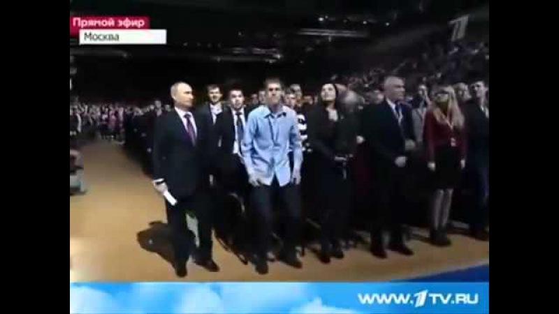 Как Путин гимна России испугался и напугал рядом сидящего парня