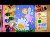 Как нарисовать цветочную фею - урок рисования для детей 4-7 лет, рисуем дома поэтапно