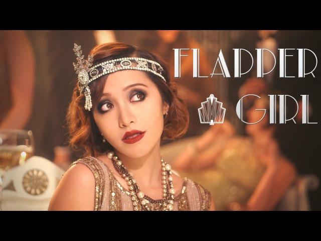Гэтсби 1920-х.Gatsby 1920s Flapper Girl