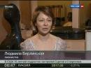 Reportage Vesti 24 Duo Berlinskaia Ancelle 18 Janvier 2013