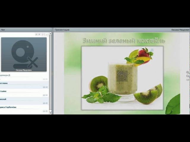 Живые витамины из Кладовой Матушки-Земли. Вкусные и полезные рецепты от Оксана Мицкевич
