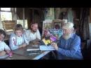 Володарский Борис - Алтайский старец: Особенности воспитания детей в Ведической традиции. Часть 1