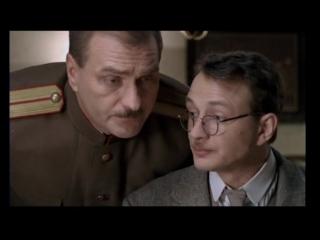Гибель империи. Чёрный голубь (2 серия, 2005) (16)
