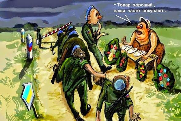 В Ростовской области создана специальная часть, где отбирают офицеров для службы на Донбассе, - Тандит - Цензор.НЕТ 9414