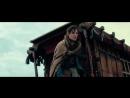 Лекарь: Ученик Авиценны - Официальный Трейлер 2 2014