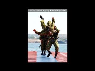 «Морская пехота 1» под музыку 1класс - Это первый класс. Picrolla