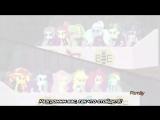[RUS Sub ♫] MLP Equestria Girls 3 - Friendship Games - Acadeca [SONG 60FPS]