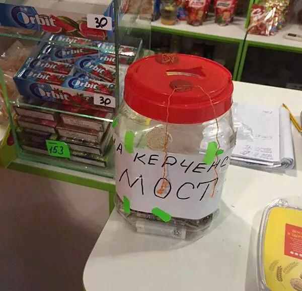 Украина сократила объемы торговли продовольствием с Россией до 2%, - Павленко - Цензор.НЕТ 4407