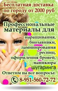 Ольга Материалова