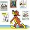Дитячі книги з малюнками українською мовою