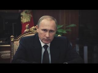 Сюжет о борьбе с международным терроризмом - 20 ноября - «Большинство» НТВ