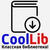 CoolLib