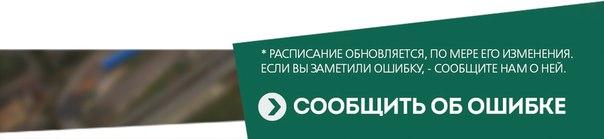 расписание автобусов уралкалий березники соликамск