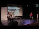 ProScience Театр с Павлом Плечовым 19.10.15. Живая Земля. Как вулканы управляют жизнью