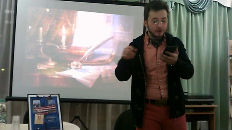 Несколько видеоэпизодов с вечера Сибирского тракта в Центральной библиотеке на Вишневского 21.11.15 с Арсений Ли и Alla Pospe